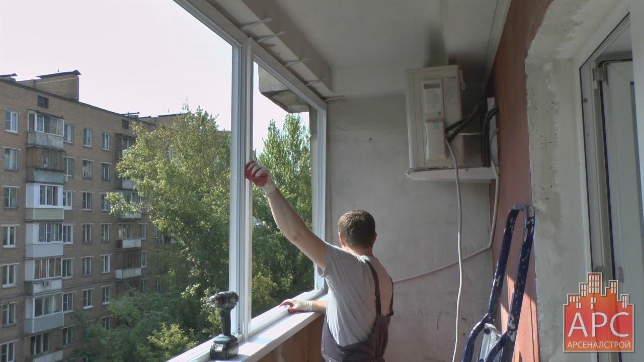 Установить пластиковые окна балкон и лоджия..