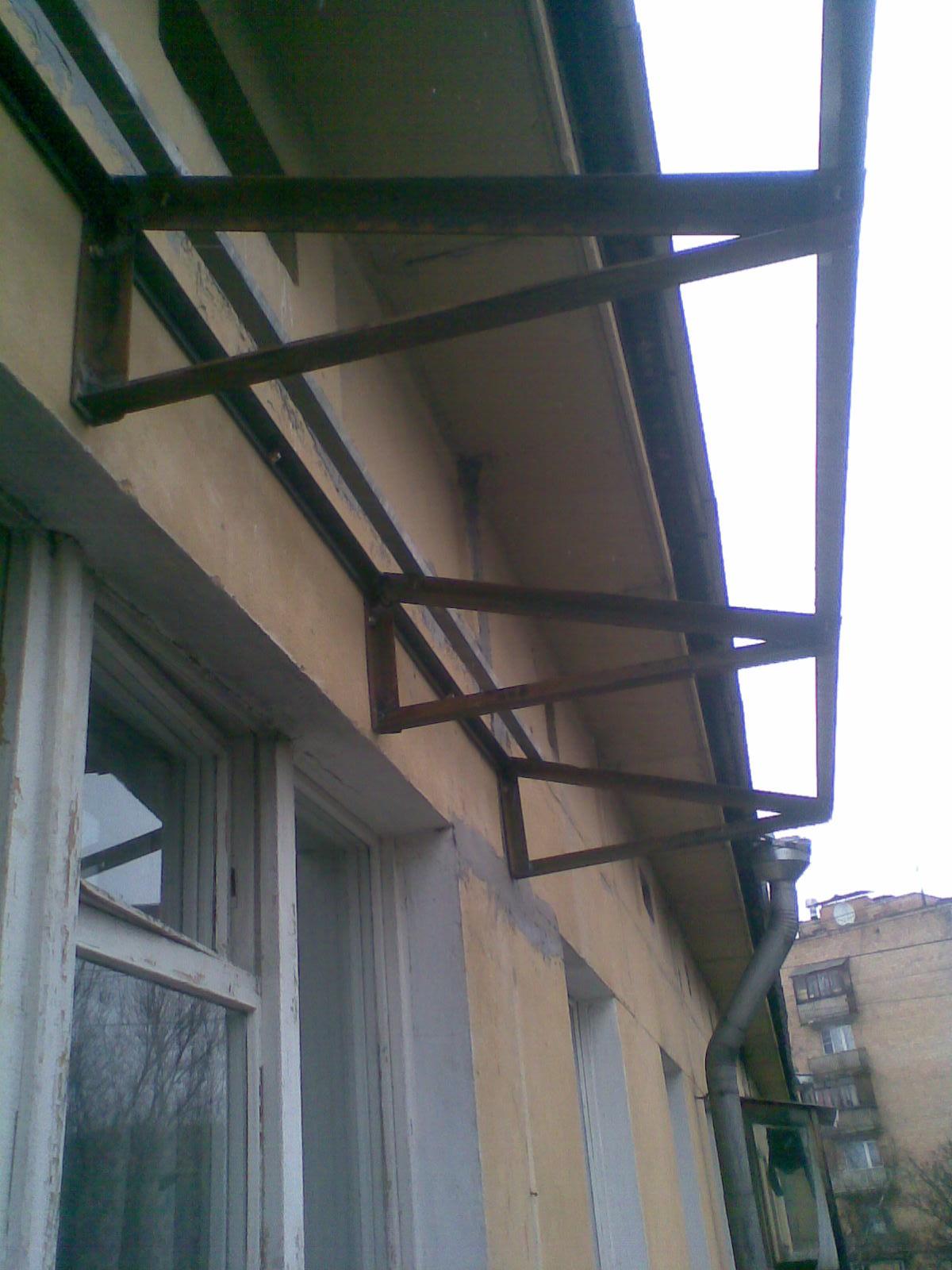 Как своими руками сделать козырек на балконе фото 938