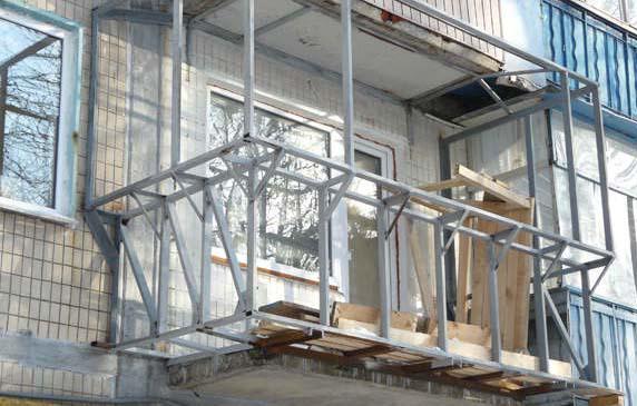 Как сделать выносной балкон