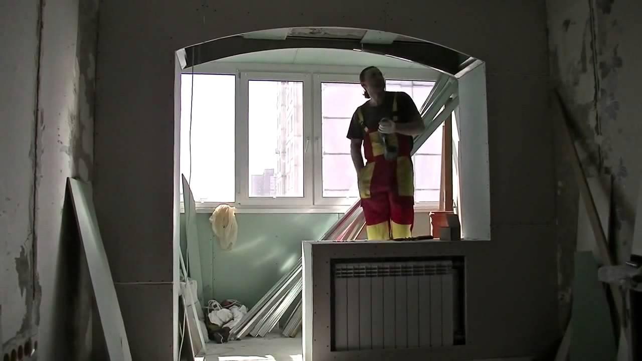 Арка с кухни на балкон.