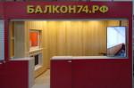 Балкон 74