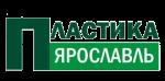 Пластика Ярославль