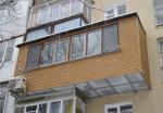 Лучший Балкон Саратов